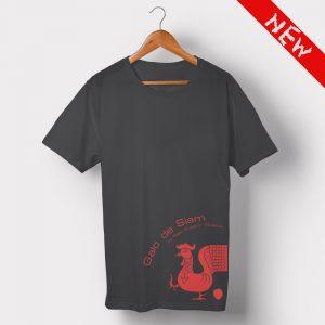BKMT-shirt1LogoMBRnew